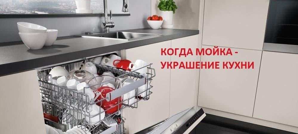 Кухня с мойкой Silk Brush